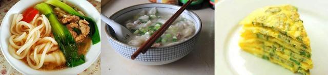 초복·중복·말복 중국은 복날에 뭘 먹을까?