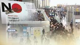 .反日活动花样百出 取消日本旅行的游客可获赠大米.