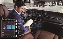 KT-ルノーサムスン、新型QM6にギガジニ基盤のインフォテインメントシステム導入