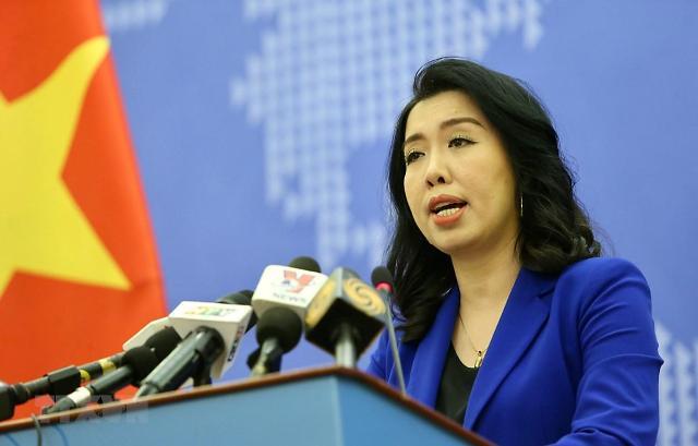 """中-베트남 대치국면에...美 """"중국은 베트남 압박 즉각 중단해라"""""""