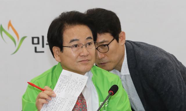 """평화 당권파-반당권파 설전…""""탈당그룹 해산"""" vs """"정동영 퇴진"""""""