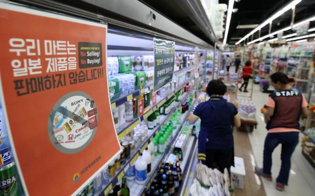 [단독] 이마트, 일본제품 할인 판매 금지...뒤늦은 불매운동 의식