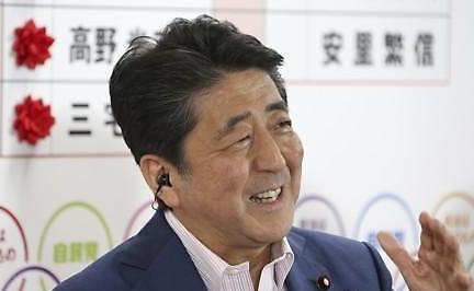 Abe tuyên bố : Nếu Hàn Quốc không có câu trả lời thích đáng thì sẽ không có bất kì cuộc thảo luận được diễn ra