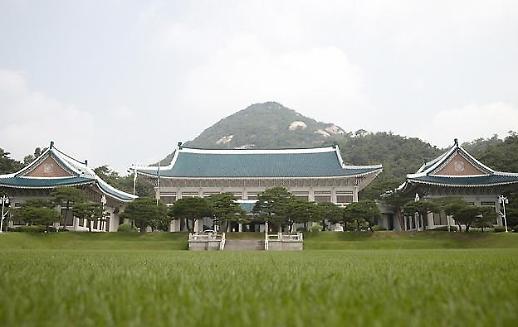 Hàn Quốc tuyên bố sẽ không gia hạn thảo thuận bảo vệ thông tin quân sự giữa 2 nước này nhằm trả đũa Nhật Bản