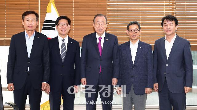 충남도 기후환경회의에 '미세먼지 6대 대책' 지원 요청