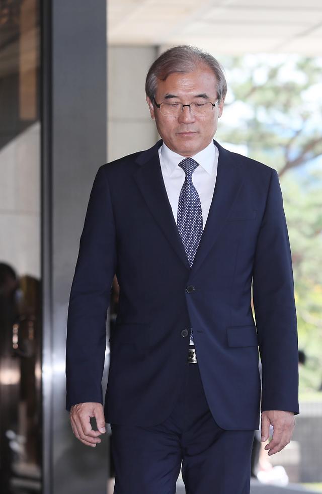 '통진당 소송 개입' 이민걸·이규진·심상철 등 정식 재판 절차 오늘(23일) 시작
