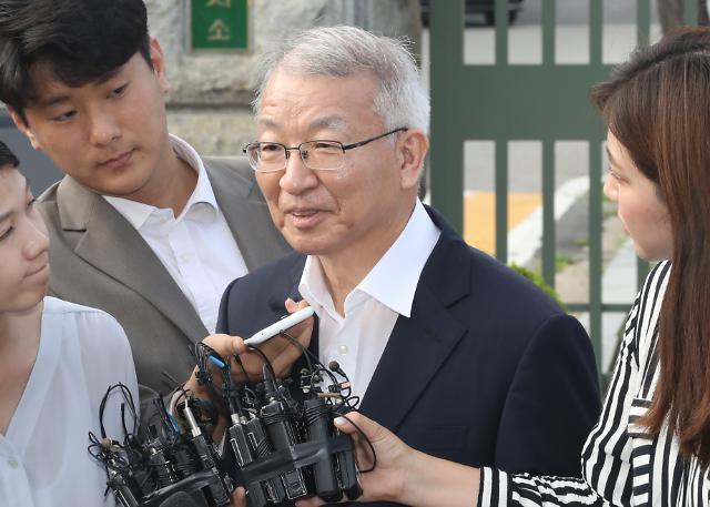 '사법농단' 양승태, 오늘(23일) 보석 석방 후 불구속 상태 첫 재판