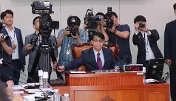 .韩国国会通过促日撤销出口管制决议案.