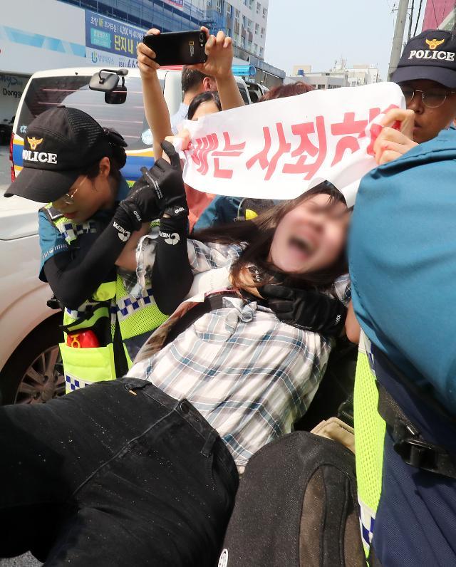 韩外交部对使领馆反日事件频发表忧虑
