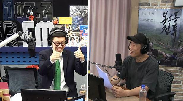 유해진 왜 화제? 나이는? #김영철의파워FM #철파엠