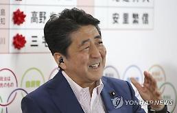 .安倍称韩国不给答无法进行建设性讨论 预计21年前改宪.