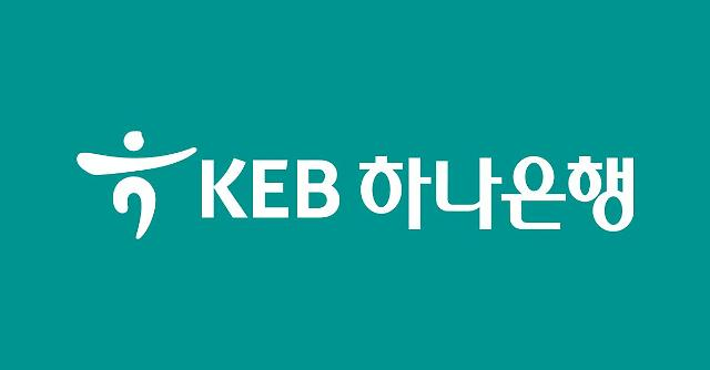 KEB Hana Bank agrees to acquire 15% stake in Vietnams top state lender