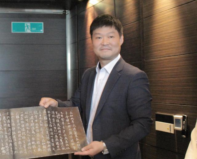 韩中小风险企业部发言人:韩企在西安投资商机无限