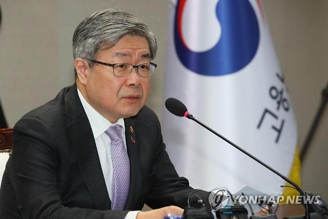 '직장 내 괴롭힘 금지법' 시행 일주일... 아직은 '찻잔 속 태풍'