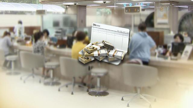 韩国各大银行发放全租房贷款突破100万亿韩元