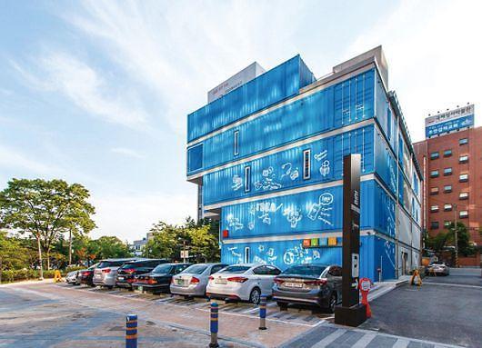 인천시,2019년도 문화관광체육분과 주민참여 예산정책 토론회 개최