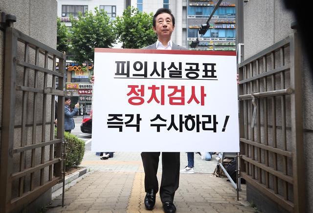 [포토] 남부지검 앞 1인시위 하는 김성태