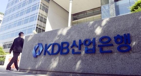 산업은행, KDB생명 매각하면 인센티브 45억 왜?