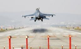 .韩军发现俄军机侵犯领空开火示警.