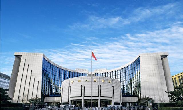 중국 인민은행 TMLF·MLF로 85조 유동성 공급