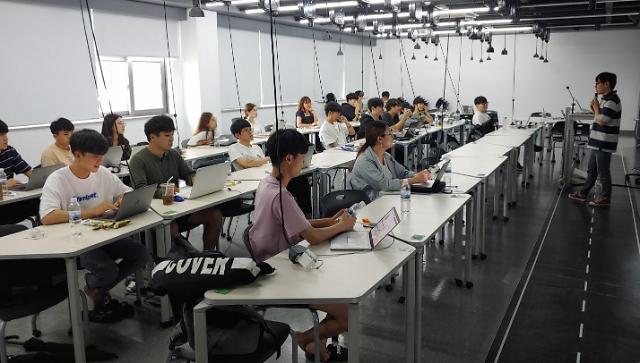 GS네오텍·한동대, 아마존 클라우드 전문가 육성 나서