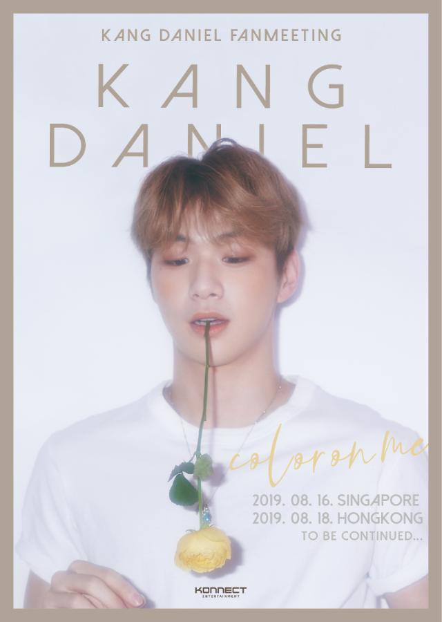 강다니엘 솔로 데뷔 앨범 데뷔…싱가포르·홍콩 시작으로 글로벌 팬미팅 개최