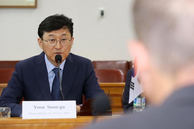 韩国外交部召见中国大使抗议军机飞入防识区