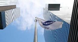 .《财富》发布世界500强 韩国16家公司上榜.