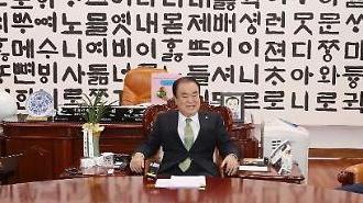 문희상 의장, 美·日 의회 의장에 친서 전달…일본 경제보복 우려감 표명