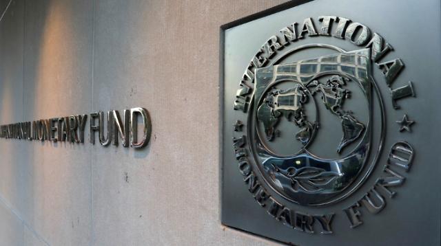 IMF, 올해 세계 성장전망 또 낮췄다