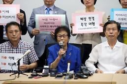 .强征劳工受害者向法院申请出售三菱公司扣押财产.