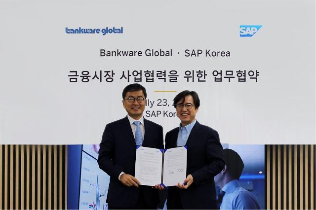 SAP, 뱅크웨어글로벌과 금융업계 디지털 트랜스포메이션 지원