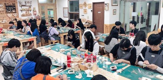 의왕시, 제2회 학생동아리 연합회 리더십 캠프 열어