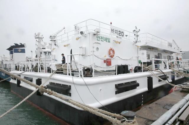 인천해경, 600톤급 최신형 유류바지20호 배치