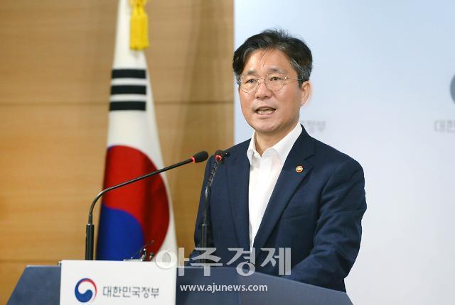 성윤모 산업부 장관 日 수출규제 유감…즉각 원상회복해야