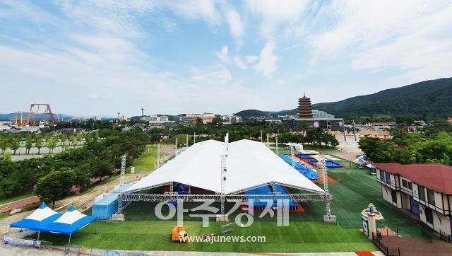 경주엑스포, 7월 27~8월 25일까지 여름 Pool 축제 50% 할인