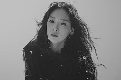 [AJU VIDEO] 泰妍向全北红十字会捐款1亿韩元
