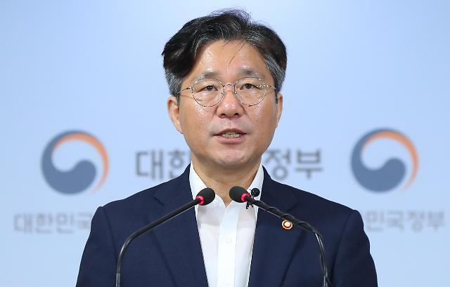 韩国向日发送意见书谴责限贸措施不当