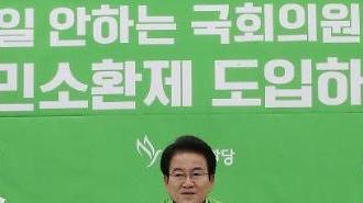 민주평화당, 집안싸움으로 DJ 서거 10주기 행사 반쪽
