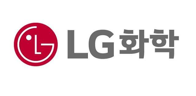 LG화학, 2분기 영업익 절반이상 뚝…ESS 손실·석화 시황 악재 발목