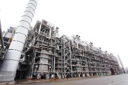 .LG Chem Q2 net dips 83% on one-off costs: Yonhap.