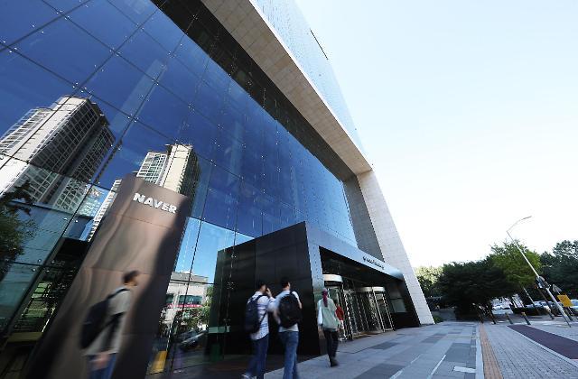 NAVER公开第二季度业绩 营业利润减少48.8%