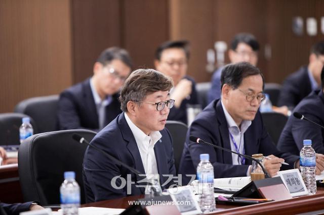 """가스공사, 혁신위원회 개최…""""국민 눈높이로 혁신과제 추진"""""""