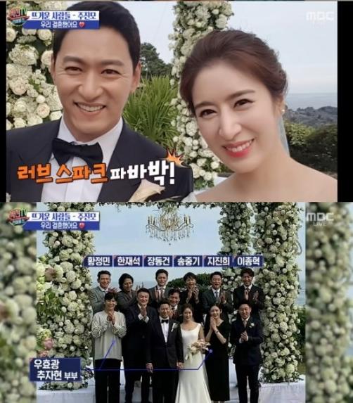 주진모♥민혜연, 결혼 비하인드 내용 들어보니