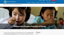.朝鲜重症急性营养不良发病率达3.5% 儿童健康状况堪忧.