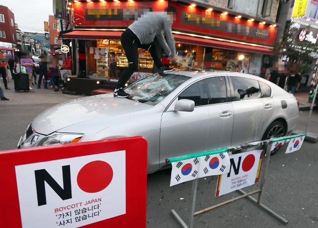 韩多地现抵制日货运动