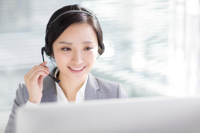 통신사 콜센터는 12시 점심시간 가능한데…금융권도 달라질까요?