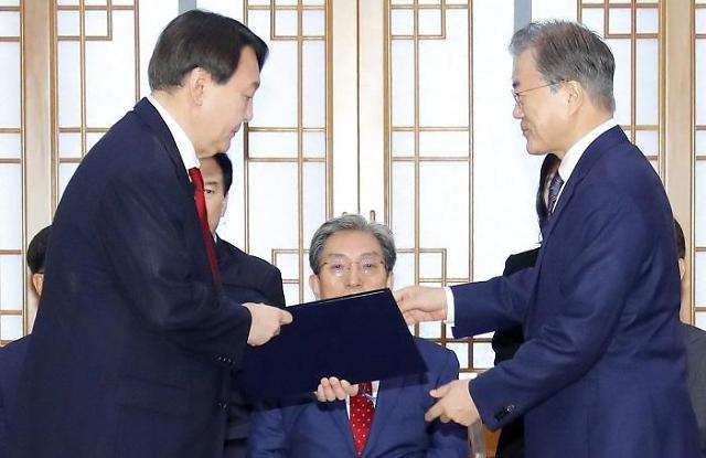 文在寅任命新任检察总长