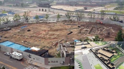 [광화문갤러리] 조선시대 최고 관청인 의정부 터 공개 소식에 시민들의 관심 집중