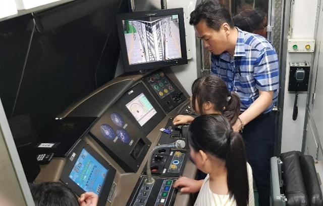 인천교통공사, 노사공동 제천시 꿈나무 초청 월미바다열차 시승 및 기관사 직업탐방 체험